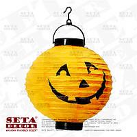 Китайский фонарик-тыква с подсветкой на Хэллоуин