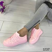 Кеды женские нежно-розовые криперы звезда, женская осенняя обувь