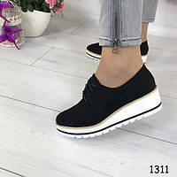 Туфли женские черные на белой удобной платформе, женская осенняя обувь