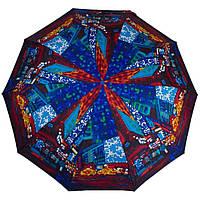 Женский зонт от дождя, автомат, антиветер ZEST (ЗЕСТ) Z23966-2061 синий/голубой