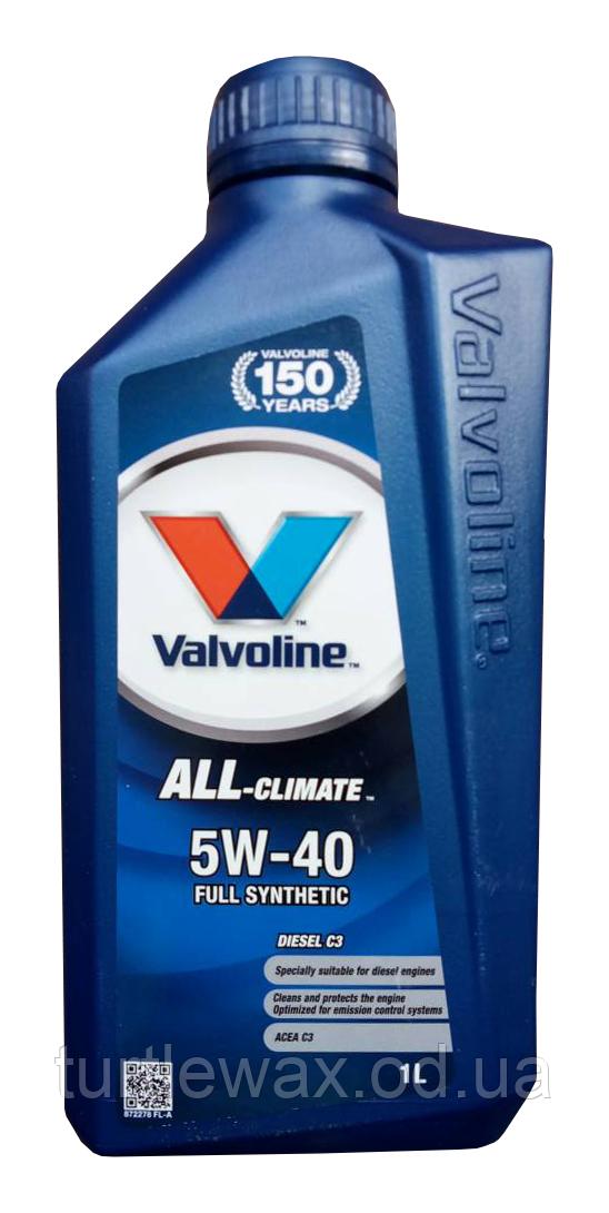 Масло моторное VALVOLINE ALL CLIMATE DIESEL C3 5W-40, 1л