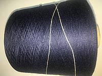 Вискоза 60%, хлопок 20%, шерсть 5%, нейлон 15% темно-синего цвета. Размер 2/30