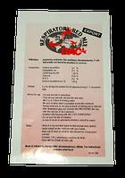 Респиратори Ред Микс 100гр инфекций органов дыхания