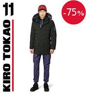 Японская теплая мужская куртка зимняя Киро Токао