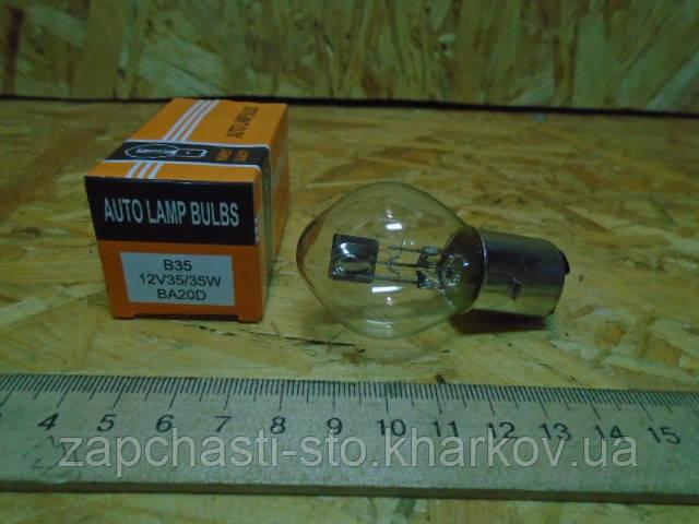 Лампа фары для мотоцикла, скутера, мопеда 12В 35/35Вт BA20d