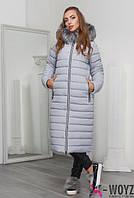 Зимняя куртка для женщин LS-8752-4 серая