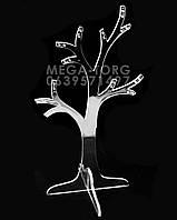"""Подставка под серьги """"дерево"""" 0,27 см"""