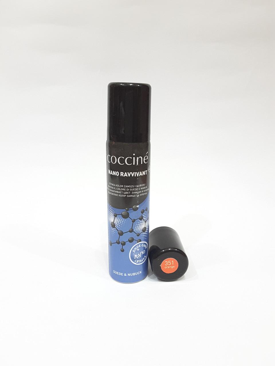 Coccine Восстанавливающий спрей для обуви и изделий из нубука и замши NANO REVVIVANT оранжевый