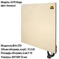 А370 biege,Керамический обогреватель,размеры:600*600*12 ,мощность:370,площадь:7-10,м2.