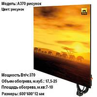 А370 рисунок,Керамический обогреватель,размеры:600*600*12 ,мощность:370,площадь:7-10,м2.