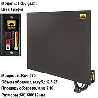 T-370 grafit ,Керамический обогреватель,размеры:600*600*12 ,мощность:370,площадь:7-10,м2.