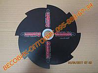 Нож (диск) для мотокосы, бензокосы (триммера) (230х25,4мм) т-8 оригинал