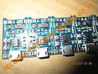 Плата контроля заряда аккумулятора (АКБ) Li-Ion с защитой