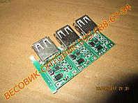Повышающий модуль, преобразователь DC-DC 1-5v USB
