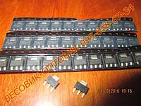 Стабилизатор процессорной платы AMS1117, (LM1117) 3,3v 1А в корпусе SOT-223 для весов Спартак, OXI и т. п. с 4-6v АКБ, фото 1