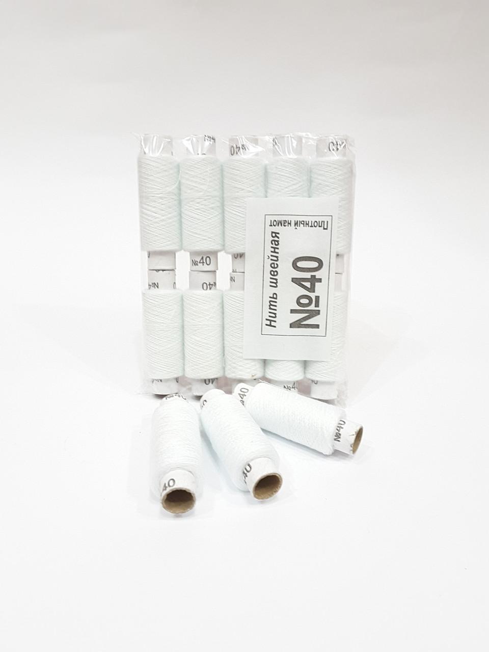 Нить швейная № 40 Белая
