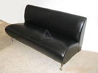 """Офисный диван """"Твист двухместный"""", кожзам"""