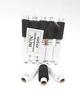 Нитки швейные N30 Черно-белые Особопрочные