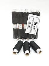 Нитки швейные N30 Черные Особопрочные