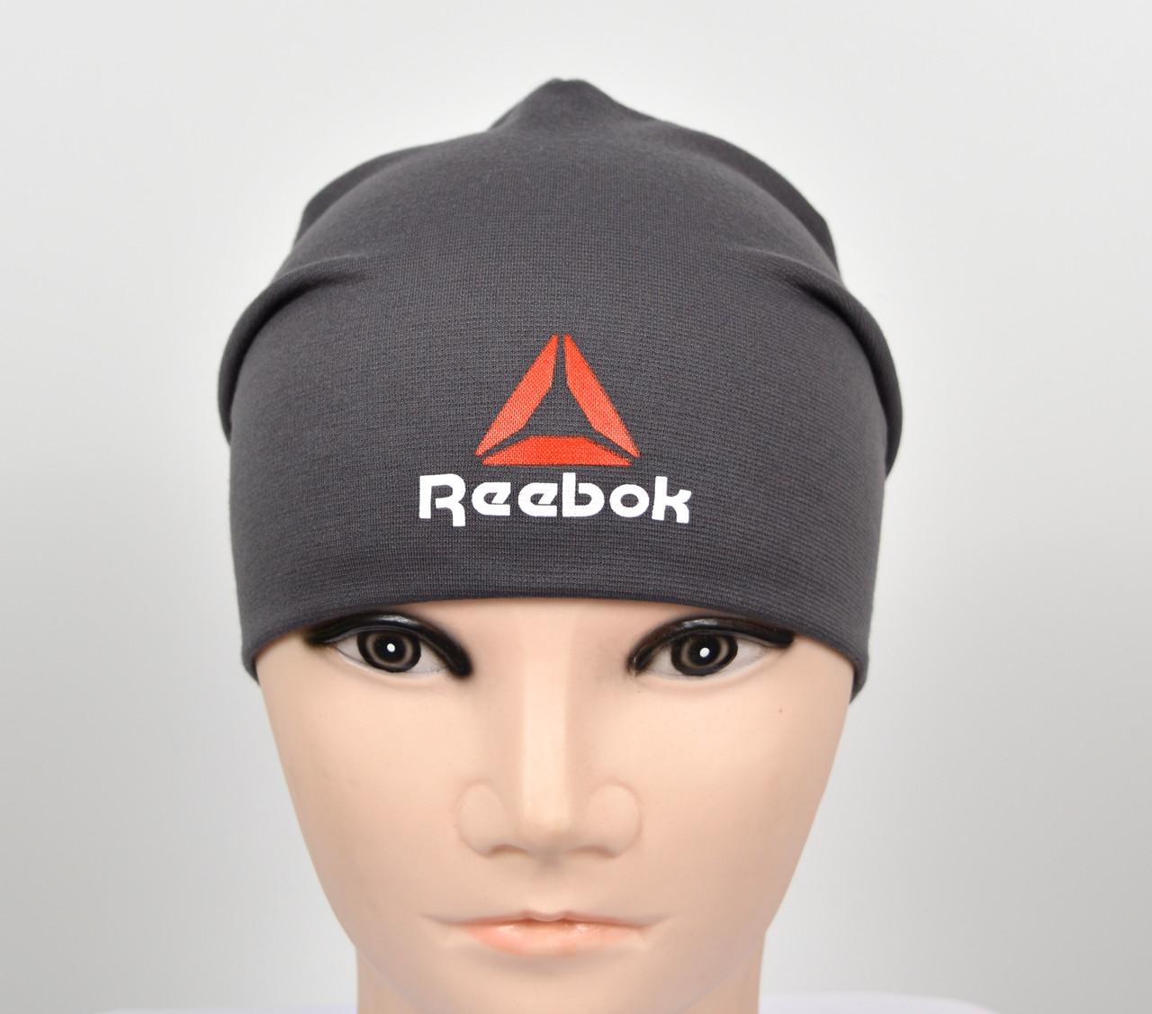 Трикотажная шапка Reebok весна-осень.
