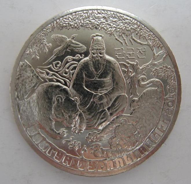 Казахстан 100 ТЕНГЕ «Корейська казка» (Легенда про Тангуне)