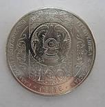 Казахстан 100 ТЕНГЕ «Корейська казка» (Легенда про Тангуне), фото 2