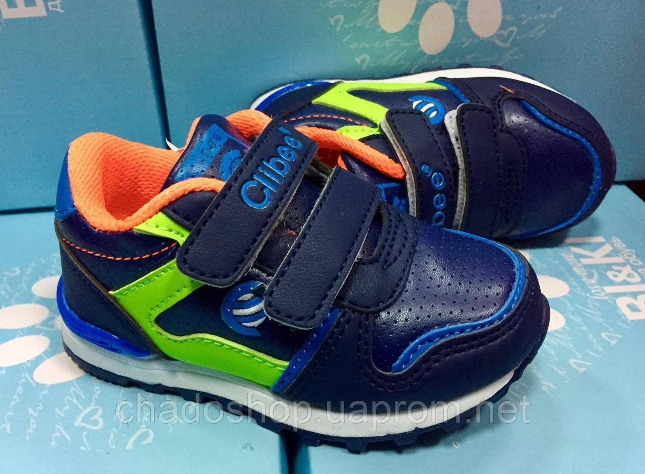 d9306700 Купить Детский кроссовок на мальчика Clibee 22-27 в Киеве от ...