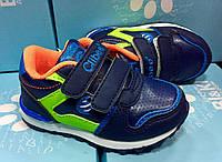 Детские кроссовки на мальчика Clibee 22-27, фото 1