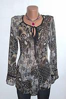 Стильная Блуза от Z.Biz Размер: 46-M