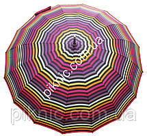 Женский зонт трость полуавтомат 16 спиц. Зонтик от дождя!