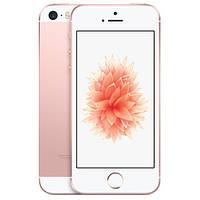 Apple iPhone SE 16GB Rose Gold RFB