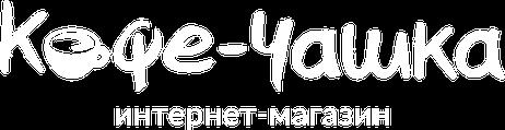 Интернет-магазин натурального кофе. Харьков