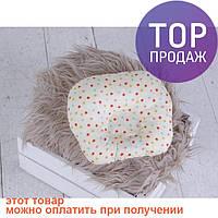 Подушка для новорожденных Звездочки цветные / аксессуары для детской