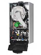 Конденсационный газовый котел Chaffoteaux PIGMA GREEN EVO 25 FF, фото 3