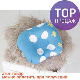 Подушка для новорожденных Бирюза / аксессуары для детской