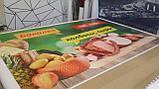 Друк на банерній тканині / банері, фото 3