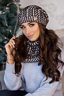 Зимний женский комплект «Онорин» (шапка и шарф-хомут) Коричневый