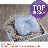 Подушка для новорожденных Мишки и друзья / аксессуары для детской
