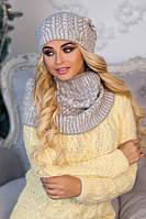 Зимний женский комплект «Онорин» (шапка и шарф-хомут) Светло-серый