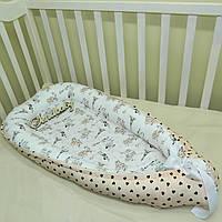 Гнездышко кокон-позиционер для новорожденного BabyNest - 07