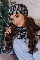 Зимний женский комплект «Онорин» (шапка и шарф-хомут) Черный