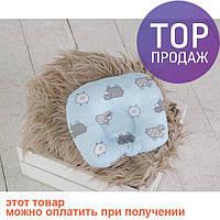 Подушка для новорожденных Барашки / аксессуары для детской