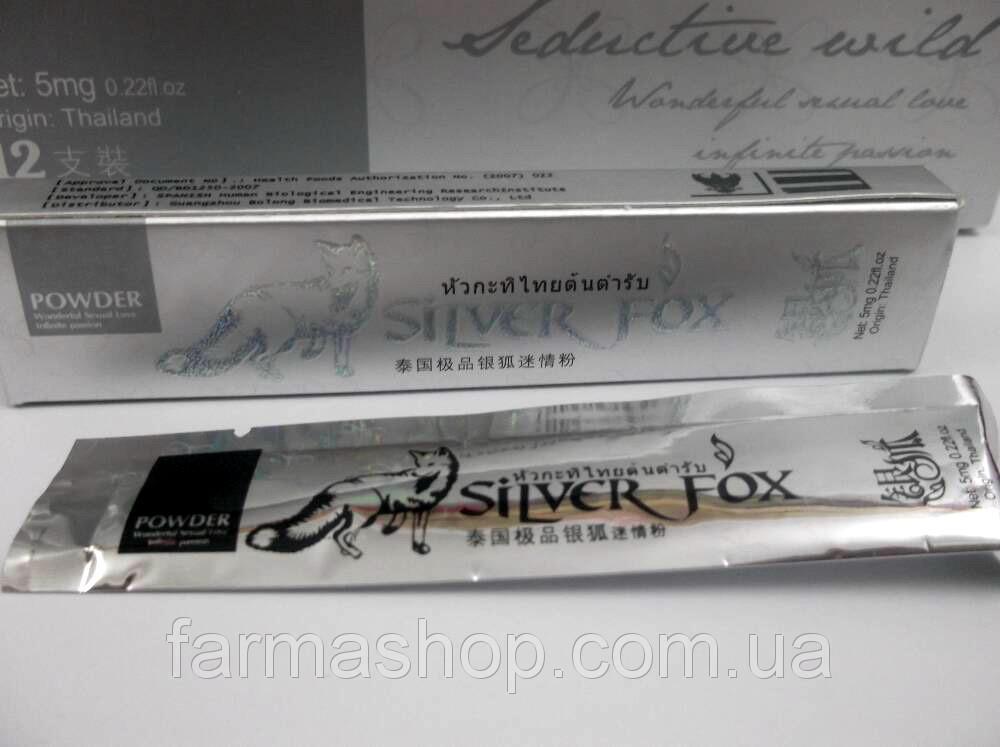 Серебряная Лиса (Сильвер Фокс) – возбуждающий порошок для женщин 1 шт.