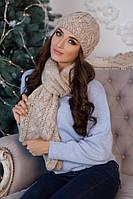 Зимний женский комплект «Камелия» (шапка и шарф) Светлый кофе