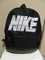 Рюкзаки спортивные оптом,реплика, фото 1