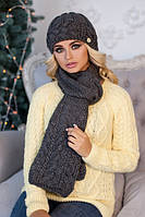Зимний женский комплект «Камелия» (шапка и шарф) Темно-серый