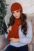 Зимний женский комплект «Камелия» (шапка и шарф) Терракотовый