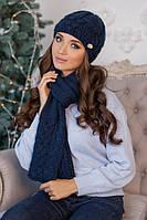 Зимний женский комплект «Камелия» (шапка и шарф) Джинсовый