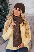 Зимний женский комплект «Камелия» (шапка и шарф) Светло-коричневый