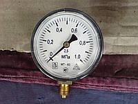 Манометр масляный на компрессор ПКС-5,25